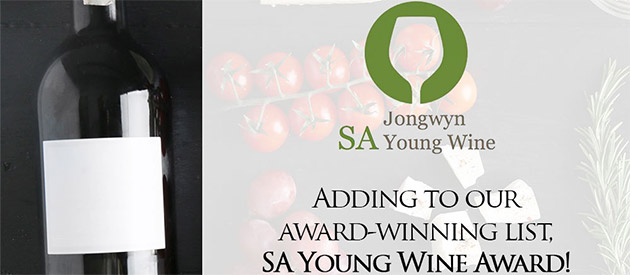 Benguela Cove Wins SA Young Wine